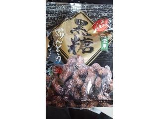 大釜三度あげ米油使用 黒糖かりんとう