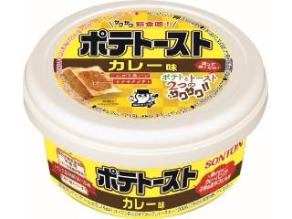 「yumitarou」さんが「食べたい」しました