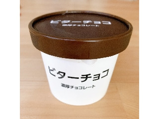 ビターチョコ 濃厚チョコレート 115ml