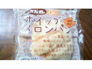 酪王カフェオレホイップメロンパン