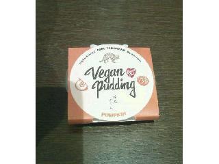 cafe 山猫 vegan pudding 南瓜 カップ50g