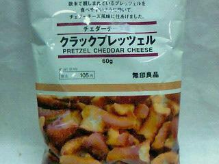 無印良品 クラックプレッツェル チェダーチーズ味 袋60g