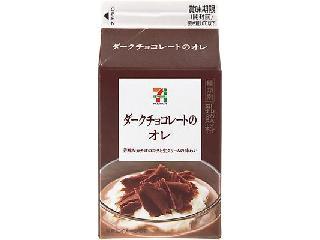 セブンプレミアム ダークチョコレートのオレ パック500ml