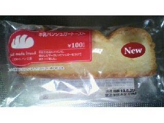 ファミリーマート こだわりパン工房 牛乳パンシュガートースト