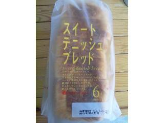 タカキベーカリー スイートデニッシュブレッド 袋6枚