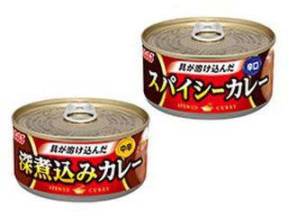 前回好評♪いなばの缶詰カレーから新商品登場。具が溶け込んだカレーシリーズ2種12点セット!