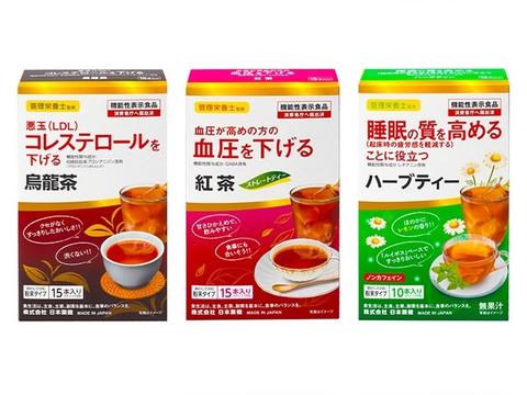 【機能性表示食品】手軽に健康習慣♪日本薬健「溶かして飲む粉末シリーズ」3点セット